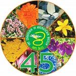 Logotip 45.-te obletnice vrta zdravilnih in aromatičnih rastlin. Logotip sestavljajo različne zdravilne rastline, ki obdajajo logotip vrta.
